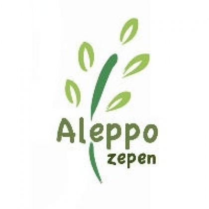 aleppo-172605.jpg